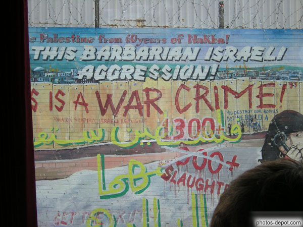 This barbarian Israel aggression is a war crime photo